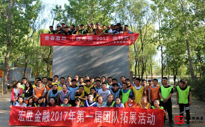 北京拓展训练公司应该努力的进入排名榜