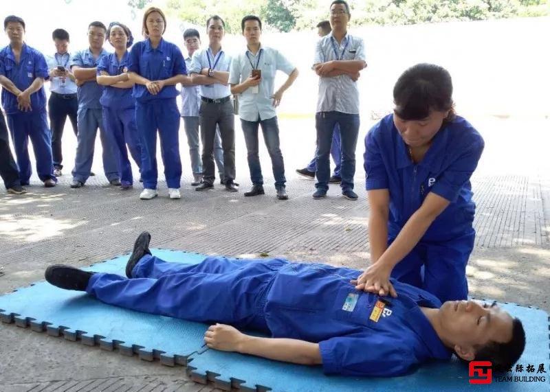 公司开展安全技能拓展训练