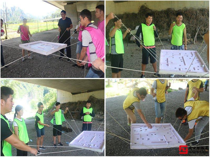 拓展训练项目「团队迷宫」