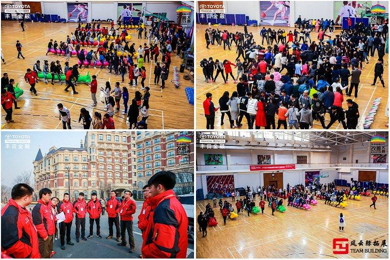 「北京」200人以上大型团建拓展活动策划书