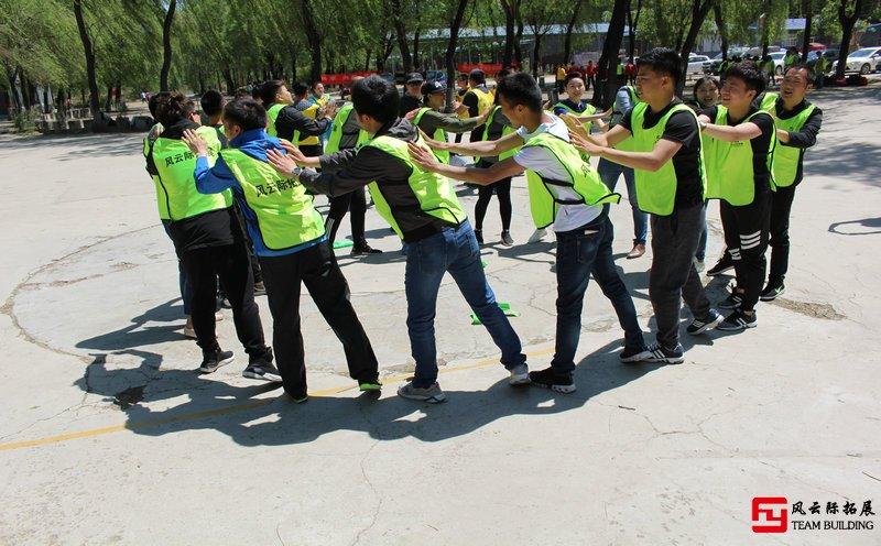 北京拓展训练游戏中感恩,在感恩中激发前进