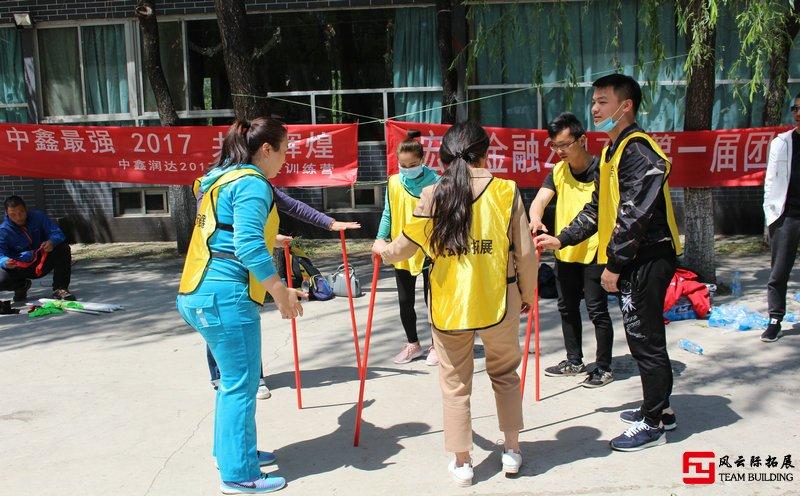 北京公司拓展培训感想