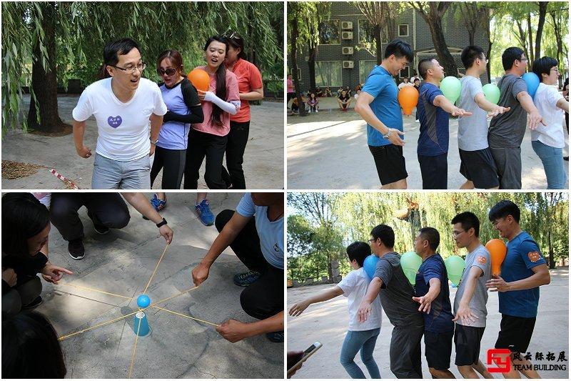 各种集体团队活动游戏大全「室内外」