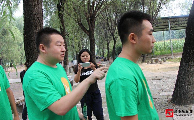 北京秋季团建方案「适合10人左右团建」