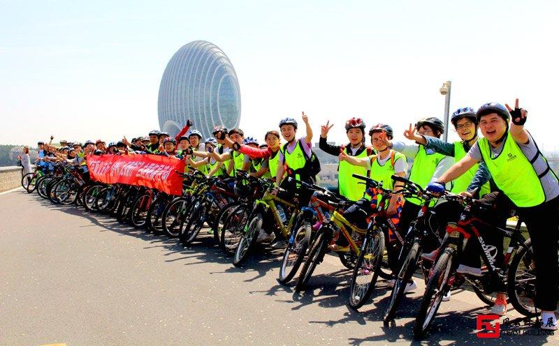 北京怀柔雁栖湖骑行团建「50人拓展」
