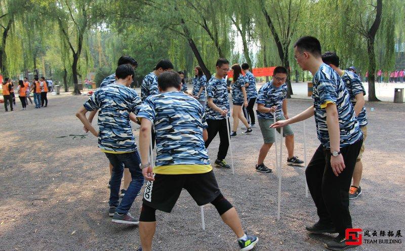 如何选择一家好的北京拓展培训公司