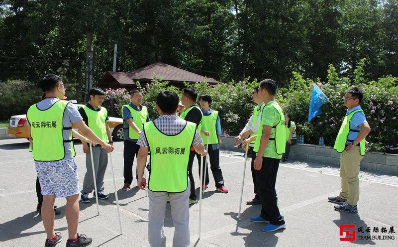 北京拓展训练具有哪些资源优势