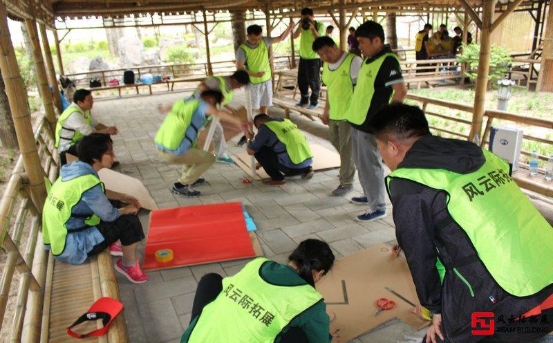 团队建设36个经典活动「室内外游戏」