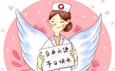 512护士节团建活动